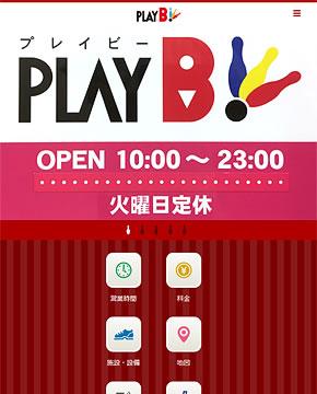 プレイビー 【スマートフォン専用サイト】
