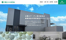制作実績に徳島県徳島市の「太陽エフ・ディ株式会社」様を追加しました。