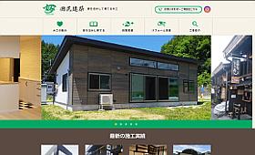 制作実績に岐阜県高山市の「田尻建築」様を追加しました。