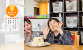 制作実績に岐阜県高山市の「きりんグループ」様を追加しました。