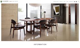 制作実績に岐阜県高山市の「柏木工株式会社 公式オンラインストア」様を追加しました。